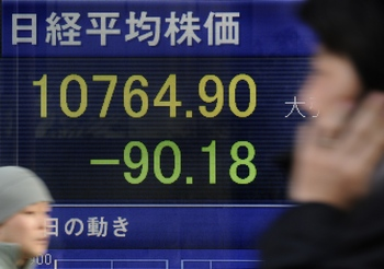 Япония: Авиакомпания Japan Airlines обанкротилась. Фото:  TORU YAMANAKA/AFP/Getty Images