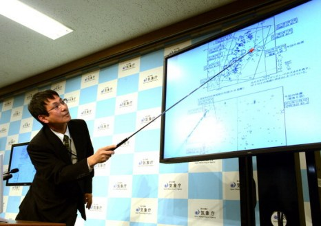 Фото: YOSHIKAZU TSUNO/AFP/Getty Images
