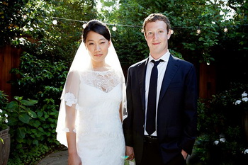 Свадьба Марка Цукерберга и Присциллы Чан. Фото с сайта tatler.ru