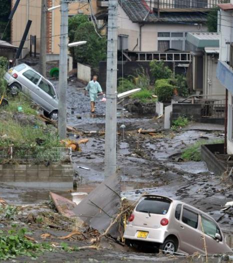 Наводнение на юге Японии: погибло не менее 23 человек. Фото: JIJI PRESS/AFP/GettyImages