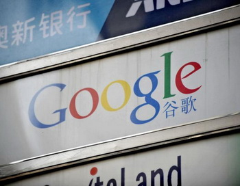 Вывеска с фирменным знаком Google на фасаде офиса компании в Шанхае. Фото: Philippe Lopez/AFP/Getty Images