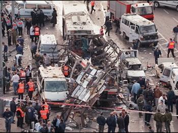 Террористический акт в Иерусалиме 25 февраля 1996 года. Фото с сайта epochtimes.co.il