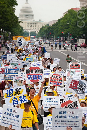 Последователи Фалуньгун в Вашингтоне 17 июля 2009 года выступили с требованием прекратить преследование в Китае. Нижняя палата Конгресса США 16 марта 2010 г. единогласно проголосовала за прекращение преследования Фалуньгун в Китае. Фото с сайта theepochtimes.com