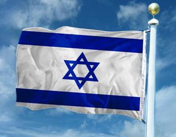 Флаг Израиля. Иллюстрация: Великая Эпоха (The Epoch Times)