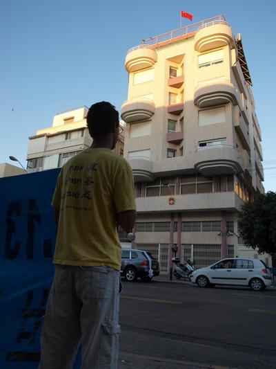 В Израиле многие не равнодушны к трагедии в Китае. Фото: Хава ТОР/Великая Эпоха