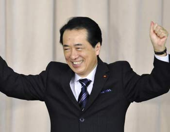 Новый премьер Японии Наото Кан. Фото: TORU YAMANAKA/AFP/Getty Images