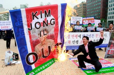 Сеул. Митинг протеста против действий Северной Кореи. Фото: Chung Sung-Jun/Getty Images