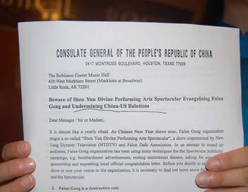 Письмо от китайского консульства в Хьюстоне с клеветой на Shen Yun, присланное правительству   Хьюстона. Фото: The Epoch Times