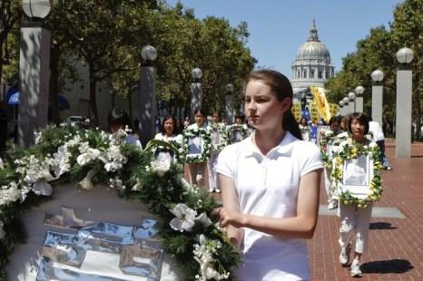 Сан-Франциско, США. Акция сторонников Фалуньгун, приуроченная к годовщине начала репрессий Фалуньгун в Китае. Июль 2012 год. Фото: The Epoch Times
