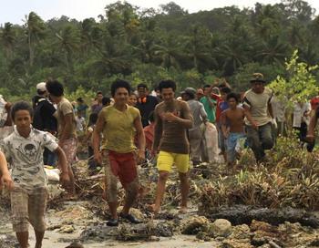 После землетрясения в Индонезии жители ожидали цунами. Фото: SUTANTA ADITYA/AFP/Getty Images