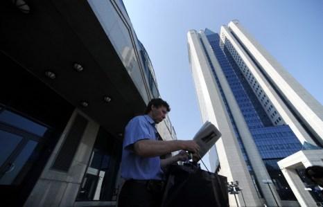 Российской экономике грозит перегрев. Фото: NATALIA KOLESNIKOVA/AFP/Getty Images