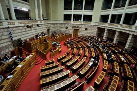 Перемирие в Греции. Зал заседаний в греческом парламенте. Фото: LOUISA GOULIAMAKI/AFP/Getty Images