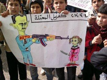 Резолюция по Сирии не была принята Советом безопасности ООН, так как Россия и Китай были против. Фото: spiegel.de