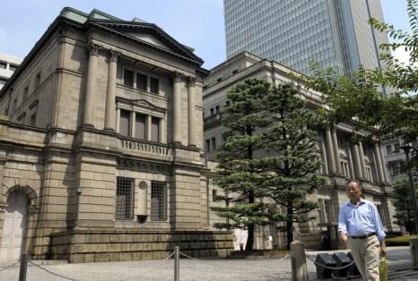 Банк Японии в Токио. Фото: TOSHIFUMI KITAMURA/AFP/Getty Images