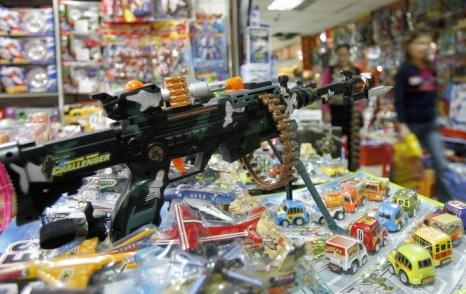 В Бразильской столице запретили игрушечное оружие. Фото: LIU JIN/AFP/Getty Images
