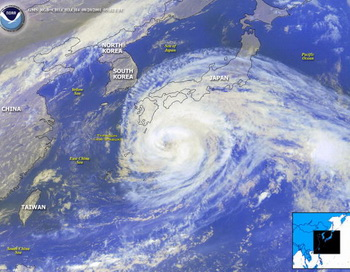 Фото: NOAA/Getty Images