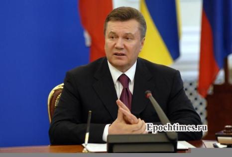 Виктор Янукович. Фото: Владимир Бородин/Великая Эпоха (The Epoch Times)