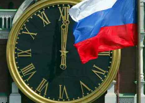 Россияне не будут носить синтетическое бельё. Фото: SERGEI CHIRIKOV/AFP/Getty Images