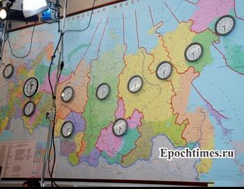 Карта России. Фото: Великая Эпоха (The Epoch Times)