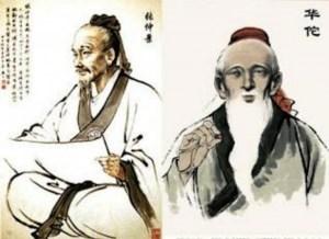 Чжан Чжунцзин и Хуа То, два выдающихся китайских врача эпохи династия Хань, обладали сверхъестественными способностями. Фото: KanZongGuo.com
