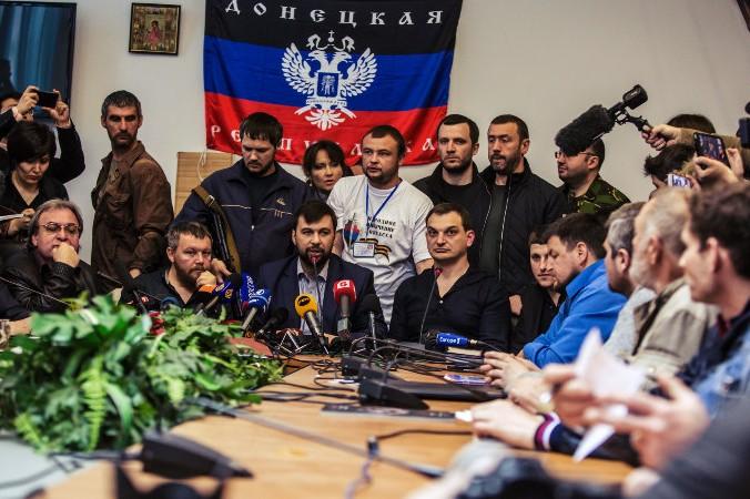 ДНР, Луганск, Украина