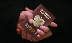 Постановление Центробанка, действительность паспорта, отказ в предоставлении услуг банка