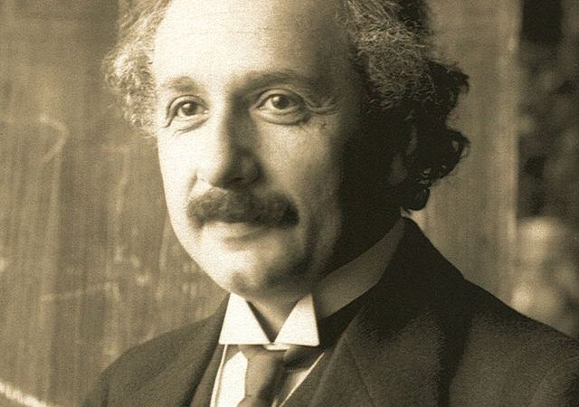Эйнштейн: