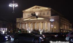 Большой театр, искусство, отдых в Москве