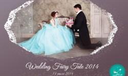 свадебный фестиваль