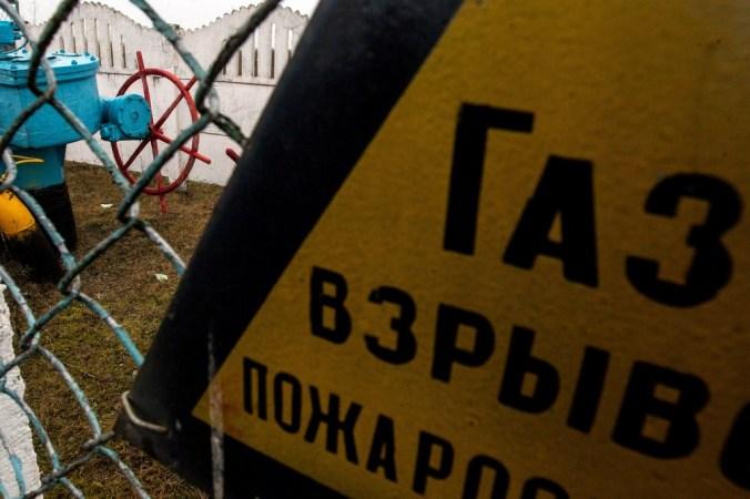 Газ, Украина, взрыв