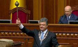 Пётр Порошенко стал пятым президентом Украины