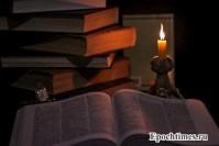 Мир книги, книгопечатание, Мусейон, книги, старинные книги, Москва, выставка