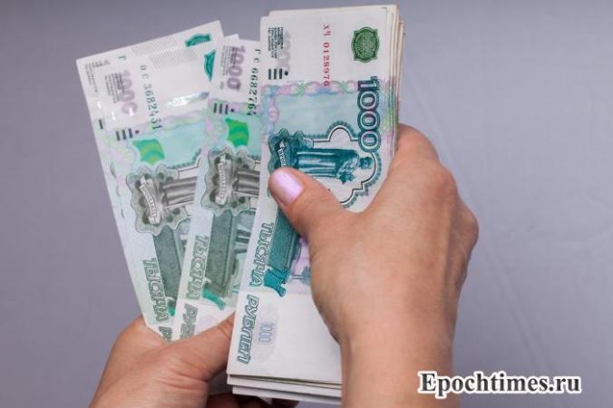 Москва, коррупция