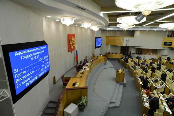Депутаты, правительство