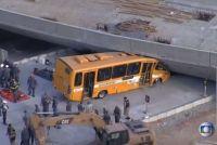 В бразильском Белу-Оризонти обрушилась эстакада вблизи футбольного стадиона ЧМ