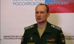 Российские ПВО в регионе в день крушения авиалайнера не работали, — Минобороны РФ