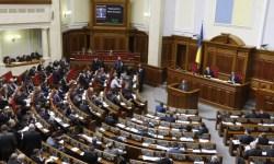 Украина, Верховная рада, налог