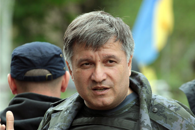Аваков, суд, Украина
