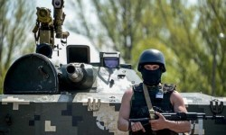 Украина, АТО, спецоперация