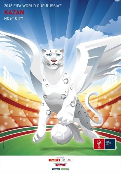 kazan-world-cup-poster