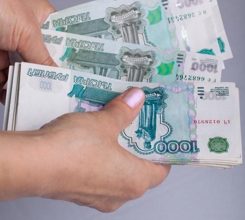 Пенсия, деньги, Минфин, Силуанов