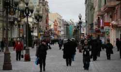 новости Москвы, Арбат, отдых в Москве