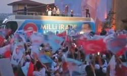 Президентские выборы в Турции выиграл премьер-министр Эрдоган