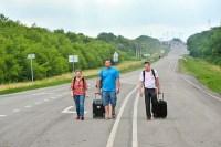 Украина, беженцы