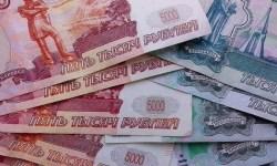 новости России, санкции, инфляция