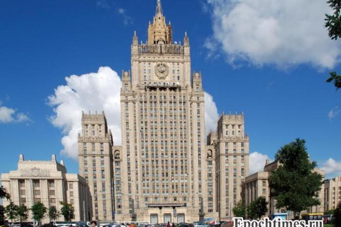 Украина, гуманитарная помощь, МИД