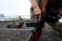 Латвия, ДНР, Крым