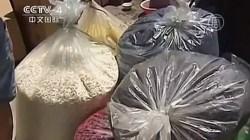В КНР раскрыли производство отравленных капсул для лекарств