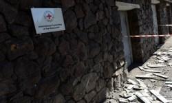 Украина, Красный Крест, ООН