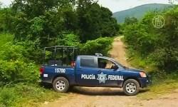 Найденные в Мексике тела не принадлежат пропавшим в конце сентября студентам